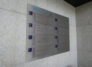 General directories